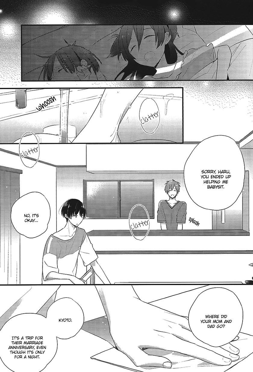 Oyasumi Mae Secret 1