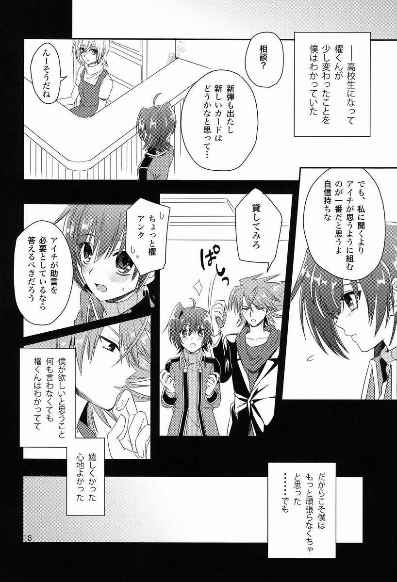 Kai-kun to Boku no Himitsu 14