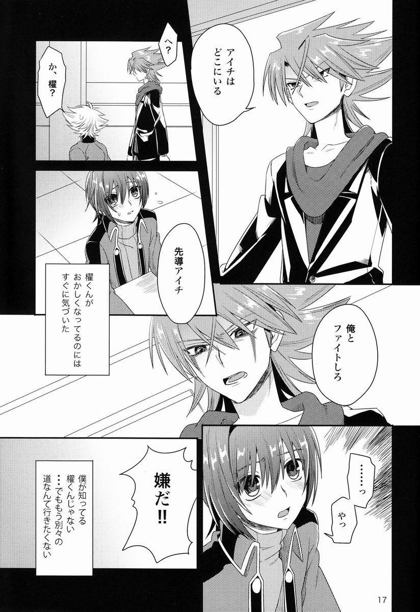 Kai-kun to Boku no Himitsu 15