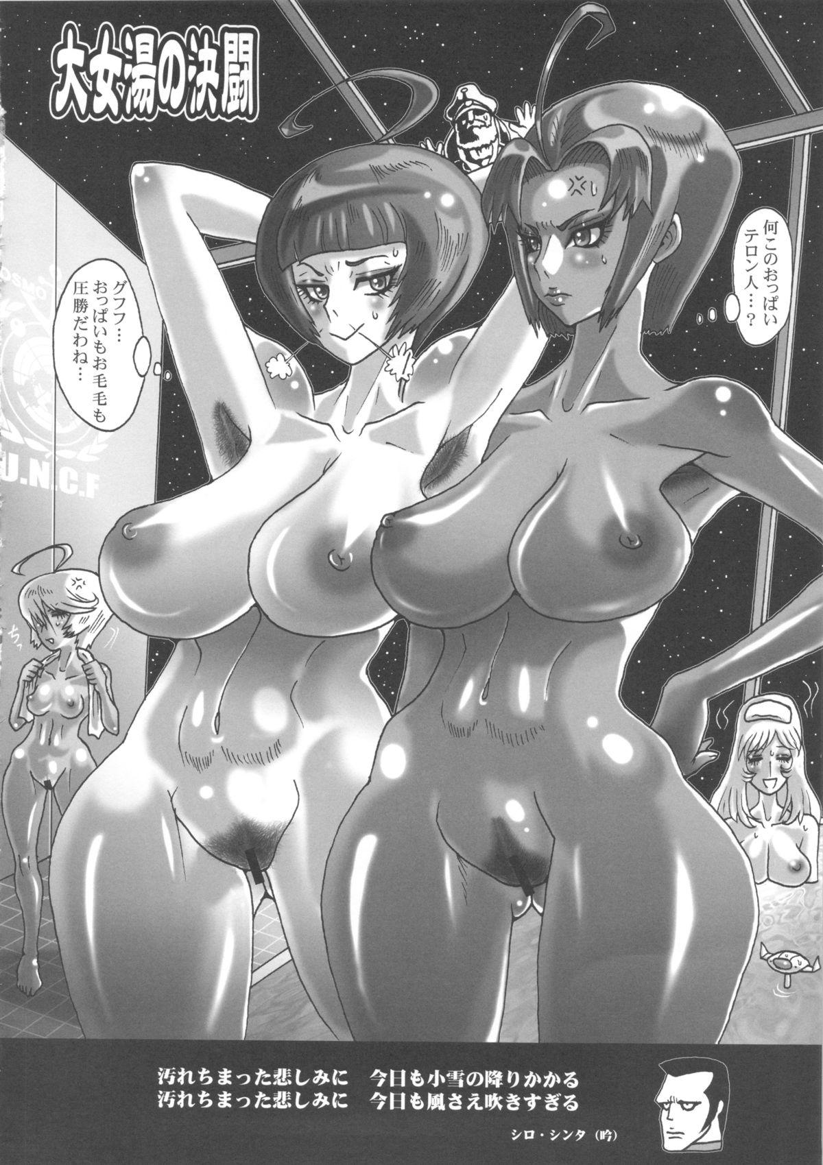 SPACE BATTLE SHIP YAMATO2199Rei 10