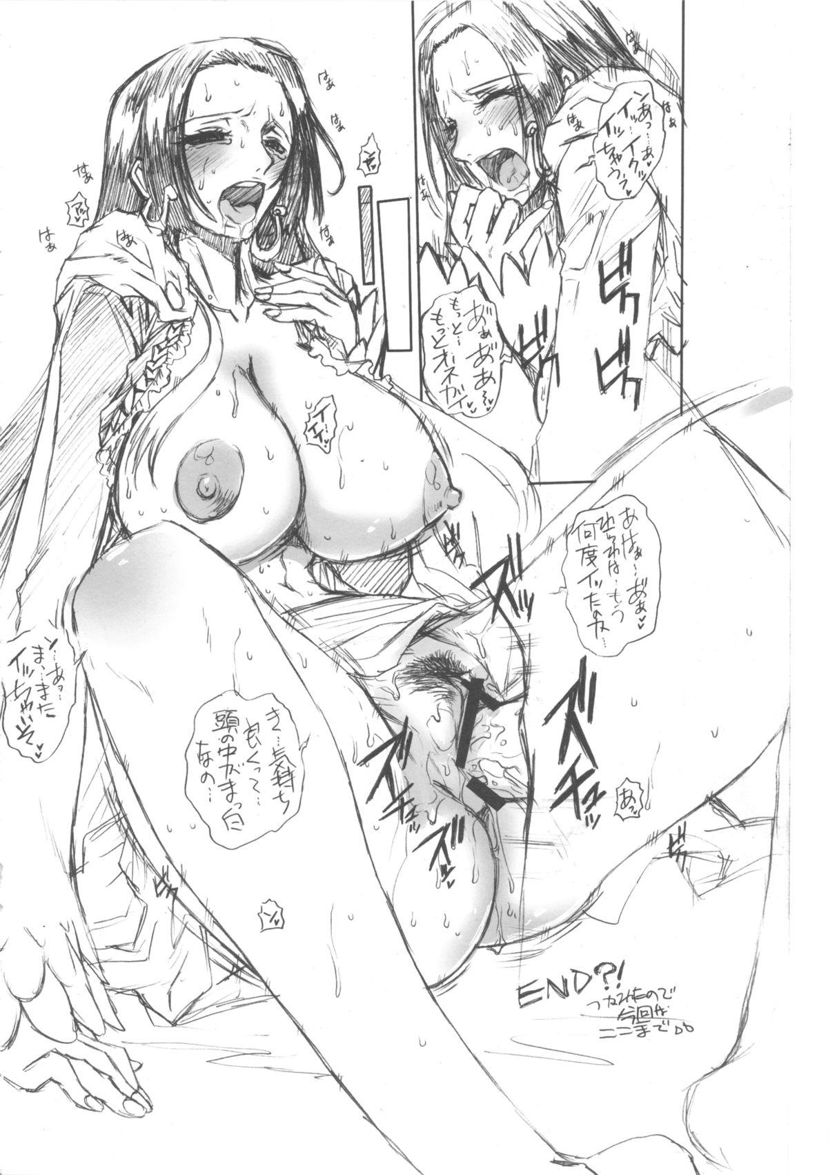 SPACE BATTLE SHIP YAMATO2199Rei 18