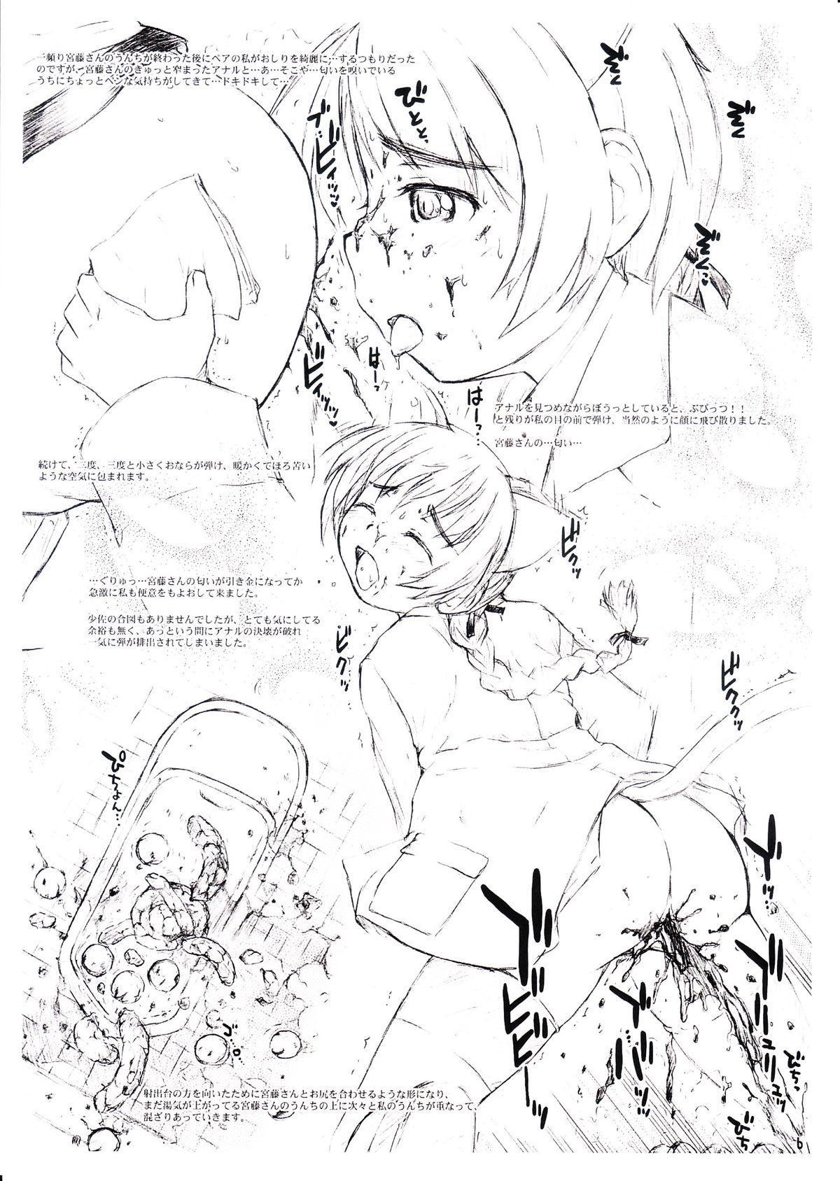 Bakugeki Witches! 5
