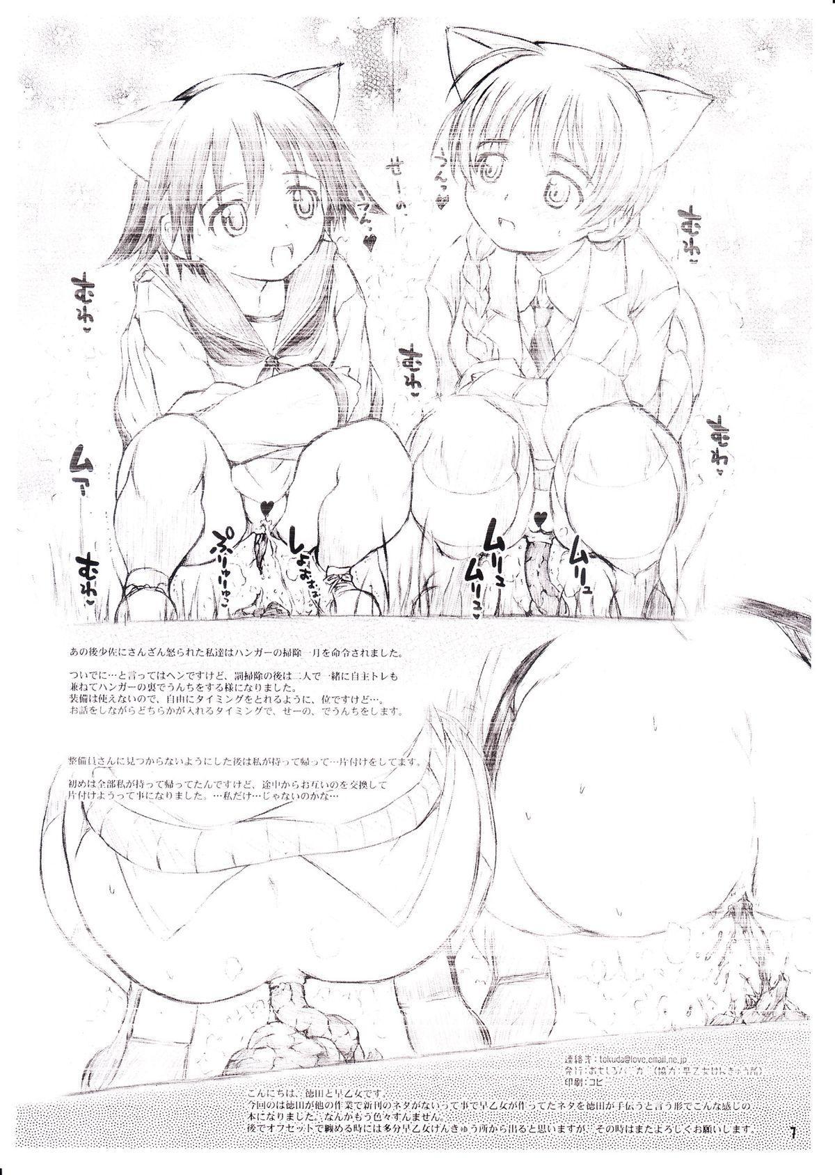 Bakugeki Witches! 6