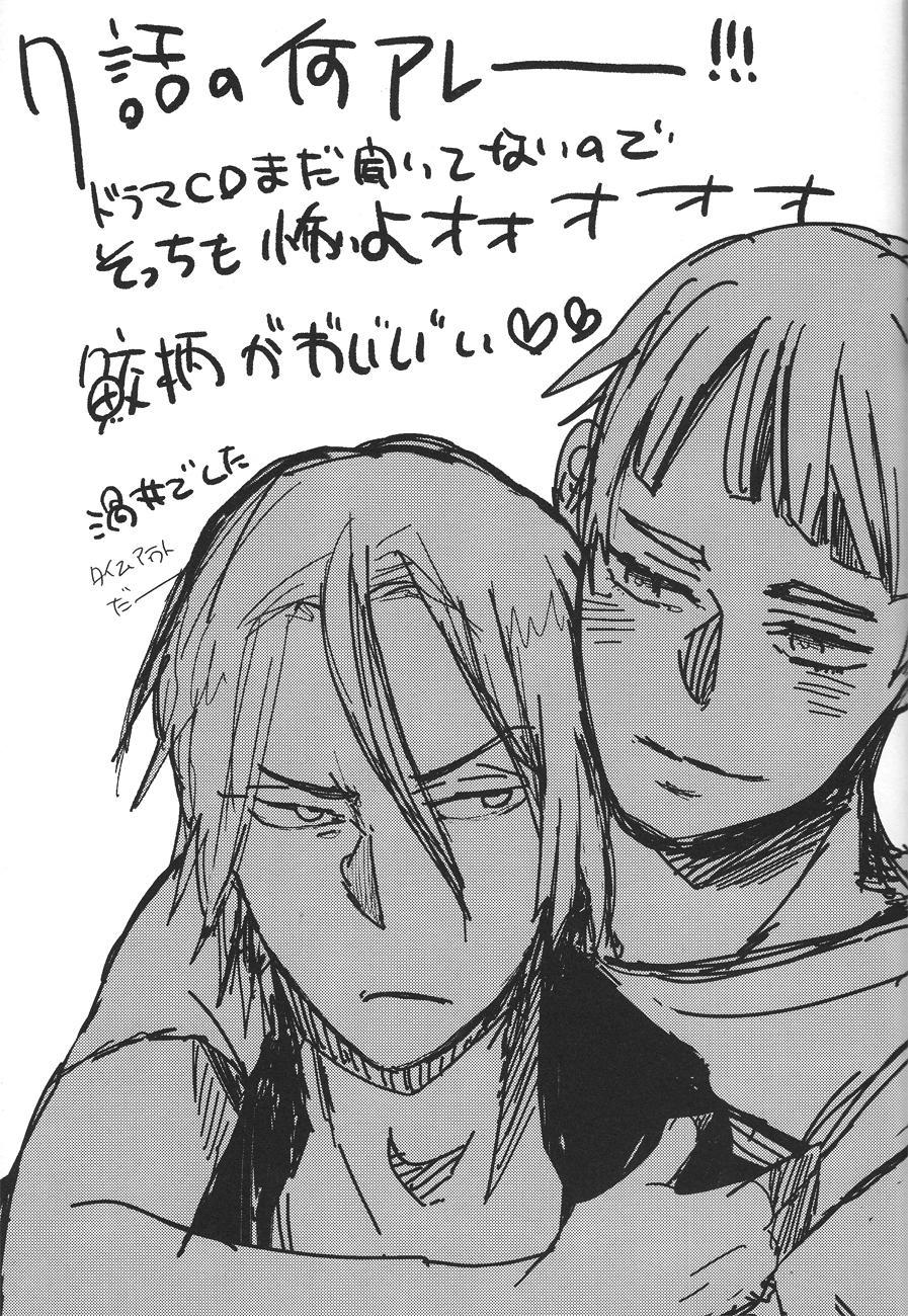 Samezuka Gakuen no Nichijou 17
