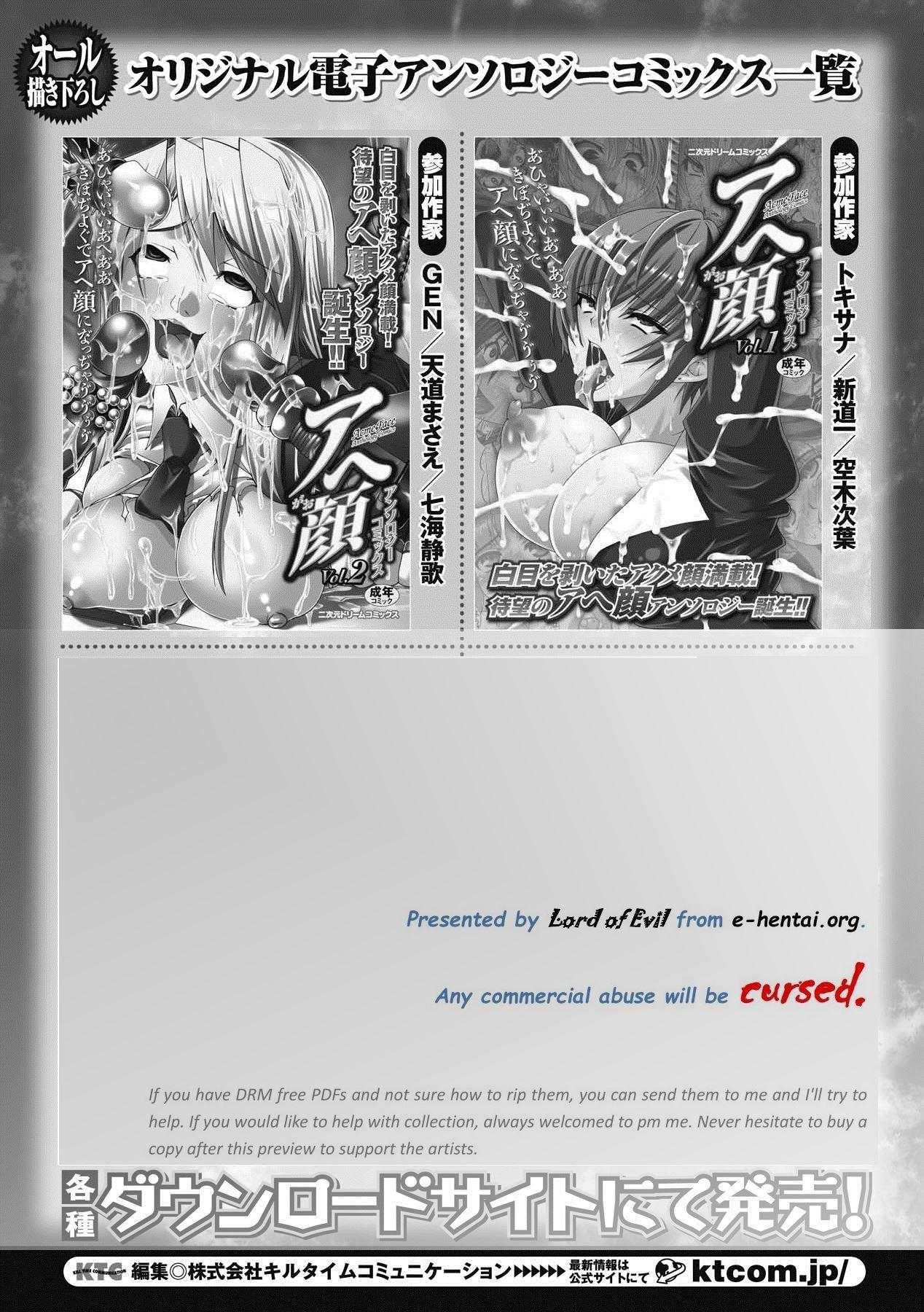 Ahegao Anthology Comics Vol. 2 1