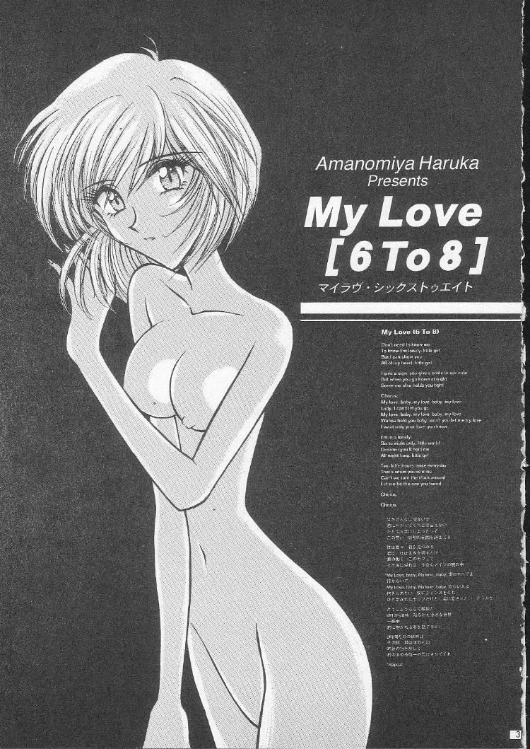 My Love 6To8 1