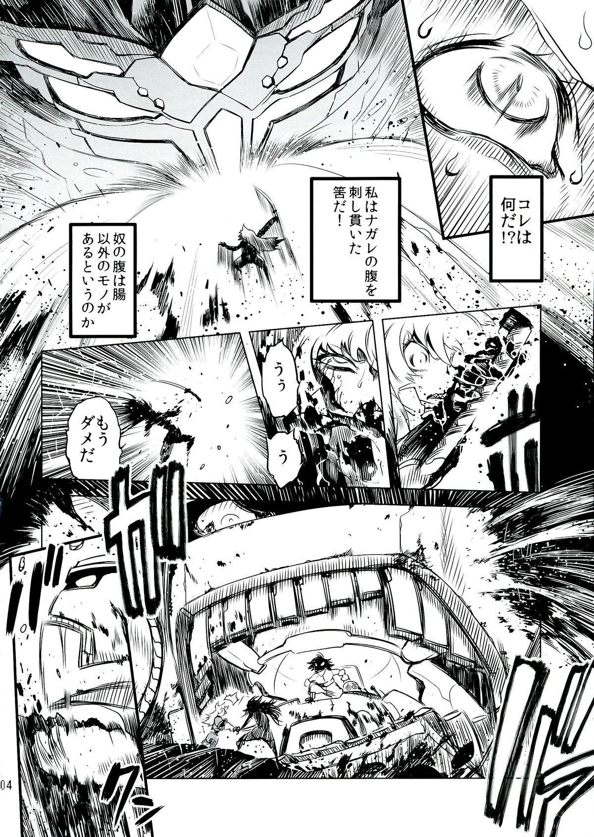Chenge!! 4 3