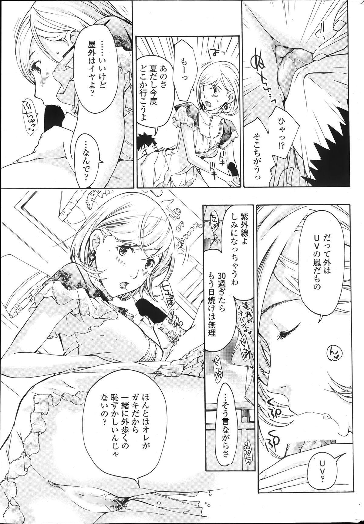 COMIC Penguin Club Sanzokuban 2013-08 56