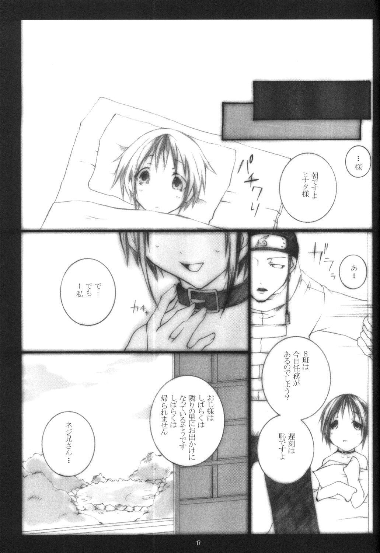 Kunoichi No Susume 2 14