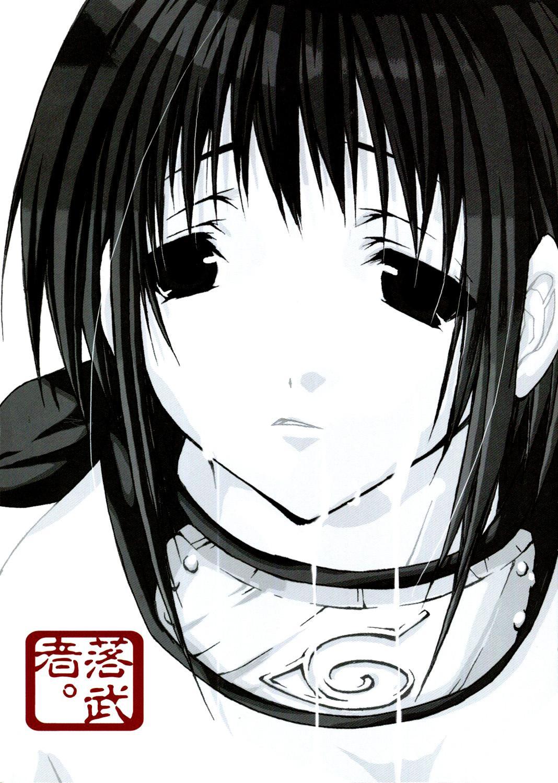 Kunoichi No Susume 2 20