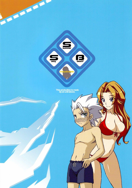 Sexy Summer Beach 28