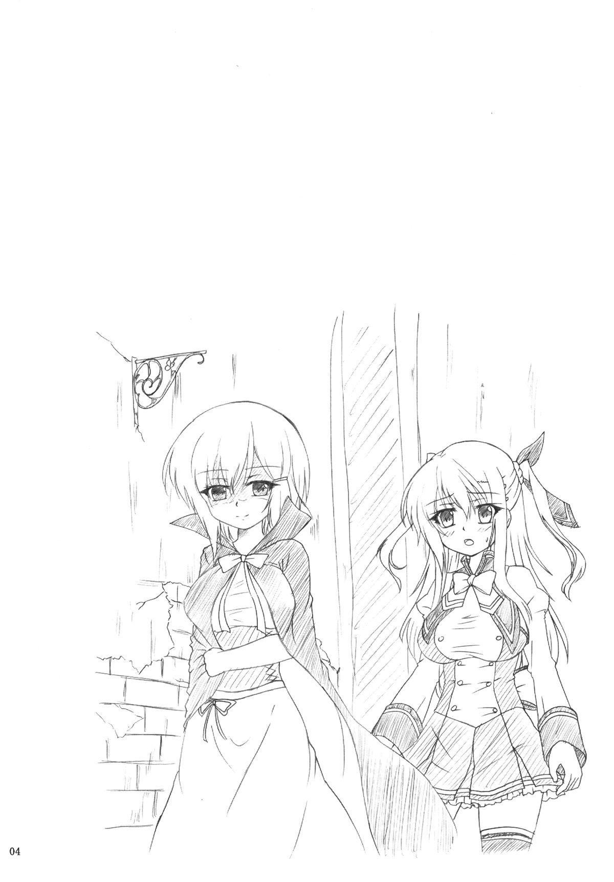 Fuhen no Kokoro 3