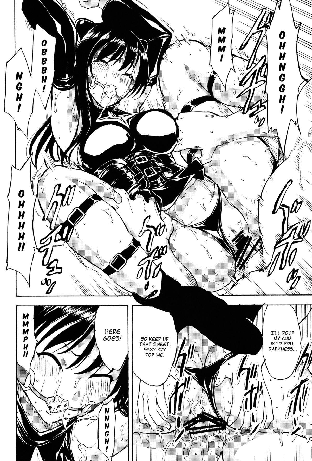 (C84) [Dairiseki (Hakaba)] Harenchi -Kotegawa Yui Ryoujoku Choukyou Kiroku-   Shameless -The Humiliation and Enslavement of Yui Kotegawa- (To LOVE-Ru) [English] [Chocolate] 16