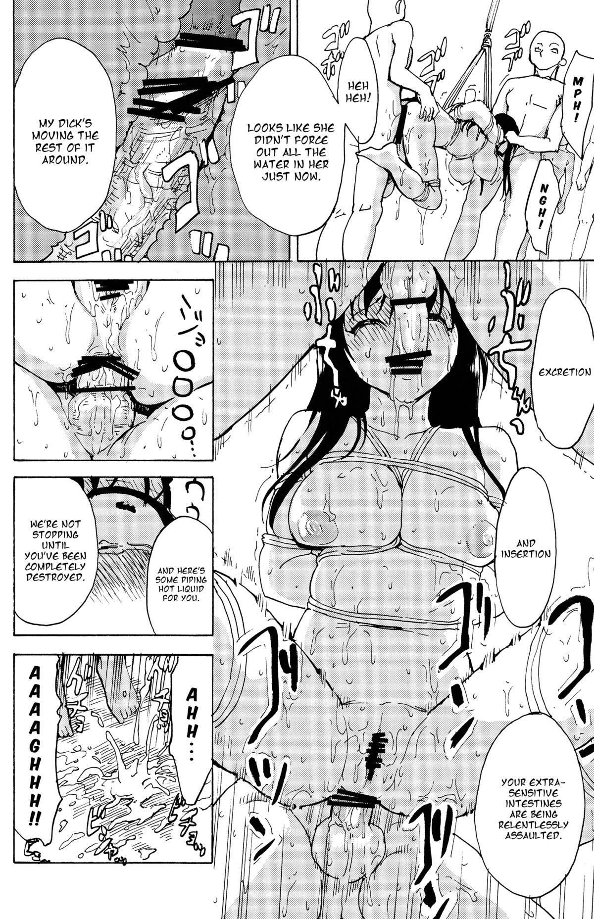 (C84) [Dairiseki (Hakaba)] Harenchi -Kotegawa Yui Ryoujoku Choukyou Kiroku-   Shameless -The Humiliation and Enslavement of Yui Kotegawa- (To LOVE-Ru) [English] [Chocolate] 22