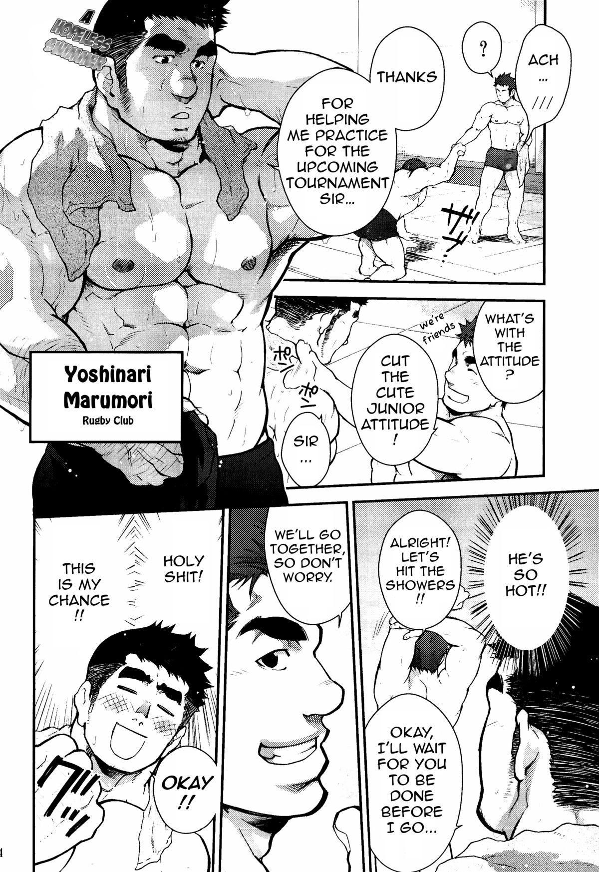 Gekokujou ni Chousen! | Junior Dominating Senior Challenge! 2