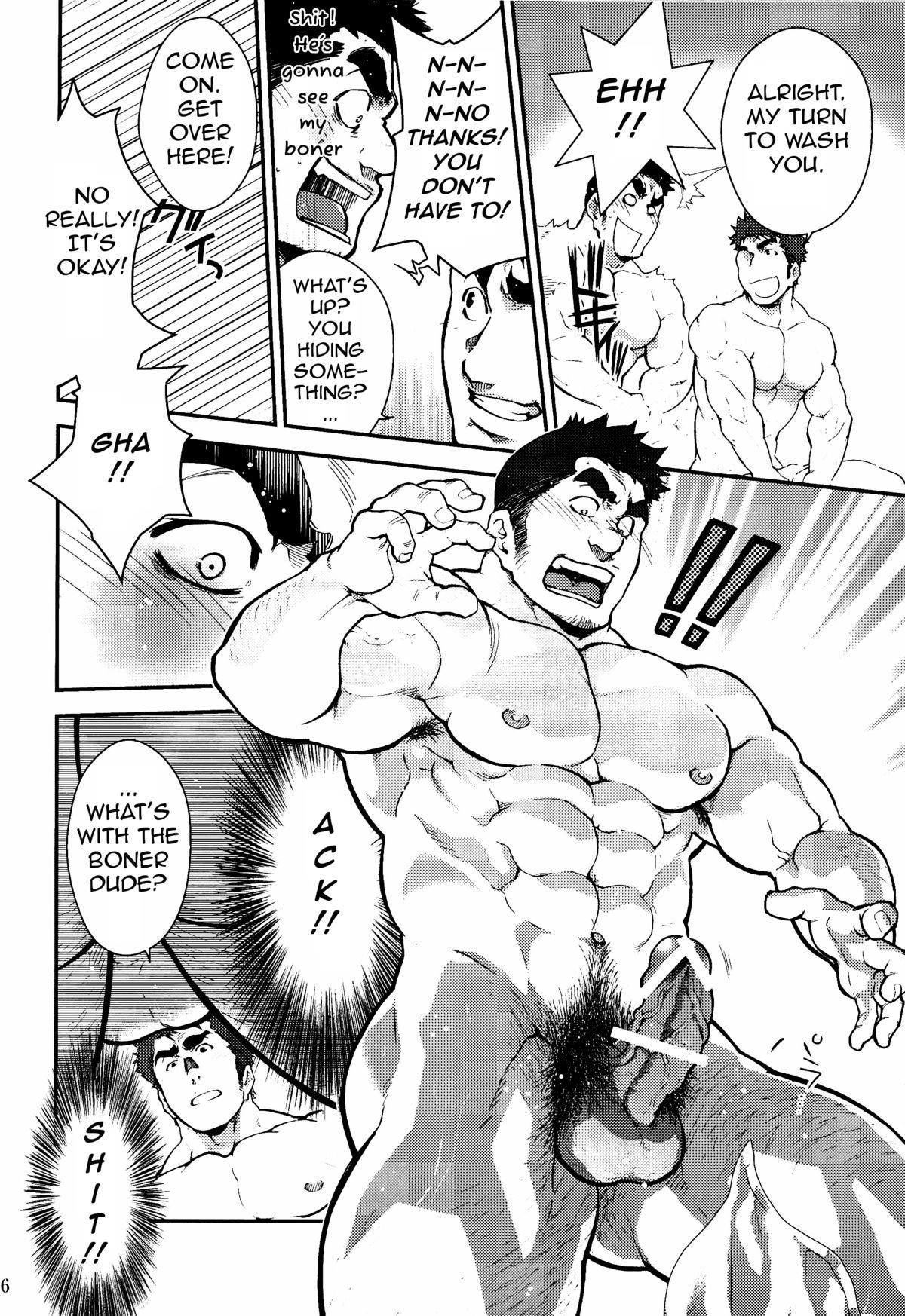 Gekokujou ni Chousen! | Junior Dominating Senior Challenge! 4