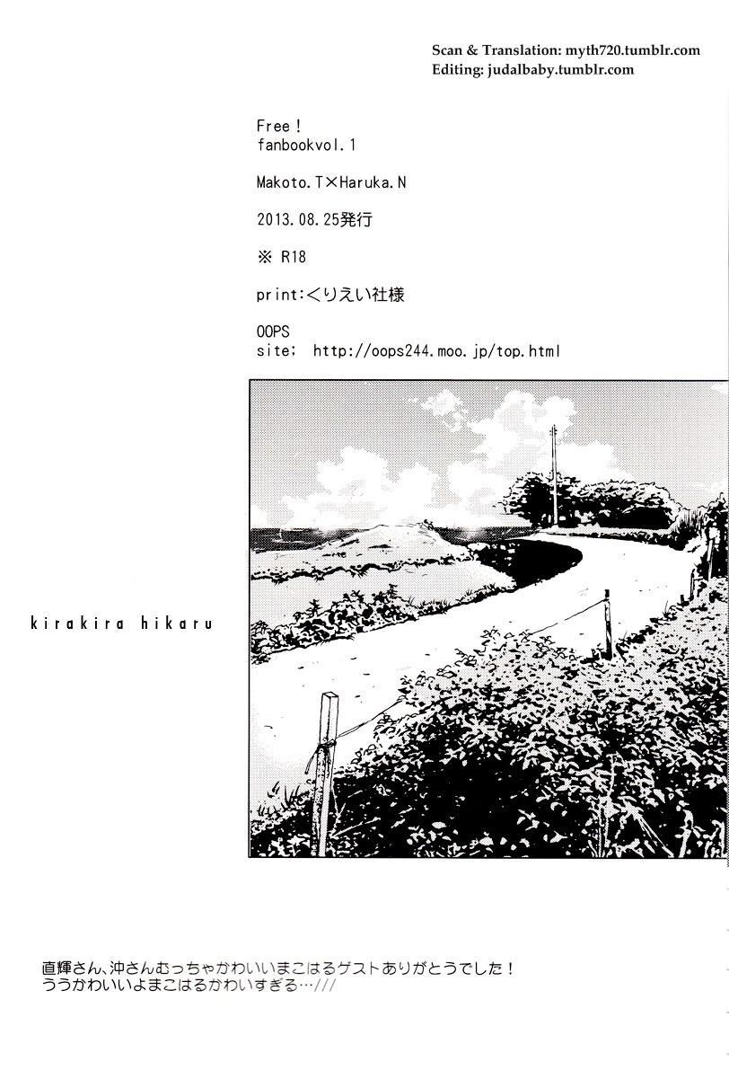 Kirakira Hikaru 21